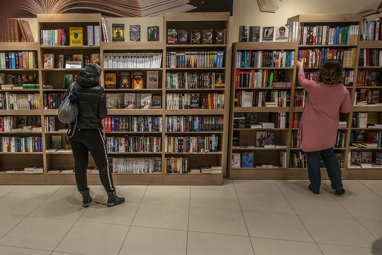 Księgarnia Buuki, Piła, Atrium Kasztanowa. Fot. Marcin Maziarz